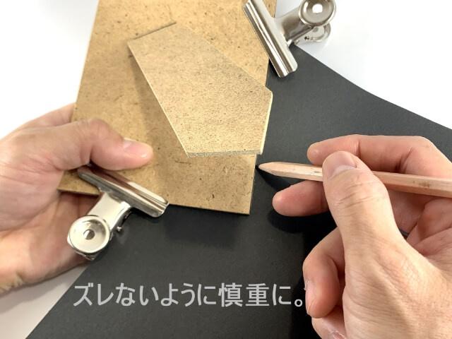 14.情景シートに写真立てベースの境界線を鉛筆でなぞり、情景シートをカットする。