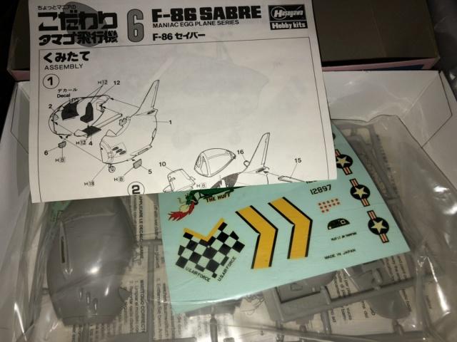 たまごひこーき F-86