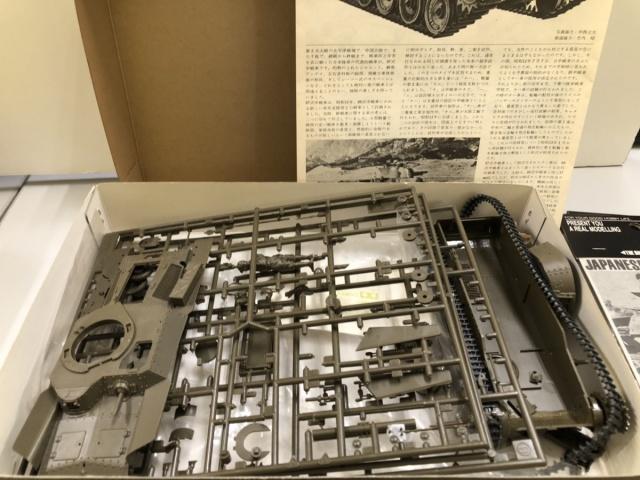 type97_kit