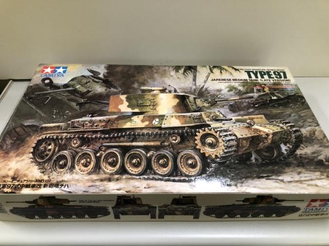 97shiki-tank