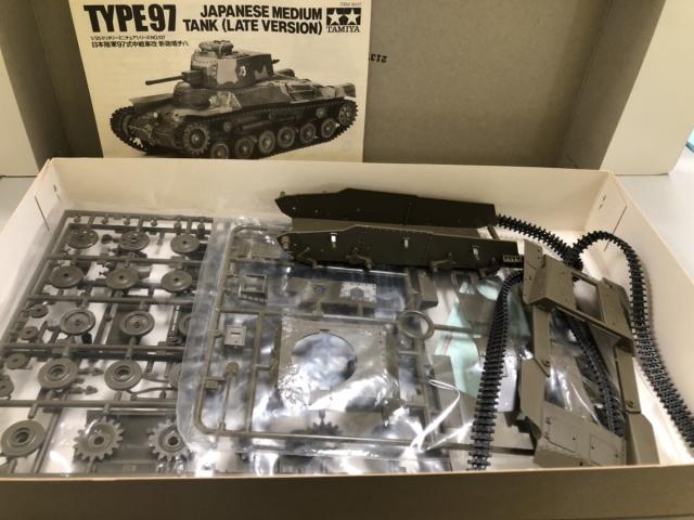 type97kai
