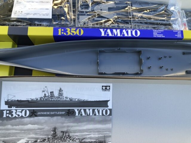 tamiya_yamato_kit