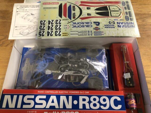 nissan_r89c_contents