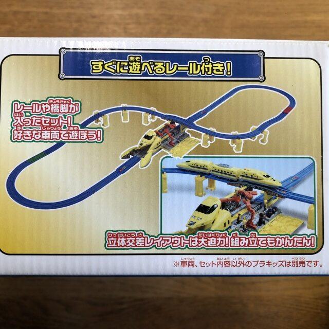 bullet_train_toys_rail