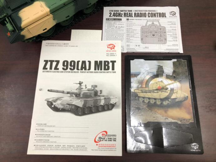 ラジコン戦車 ヘンロン ZTZ 99 MBT 取扱説明書