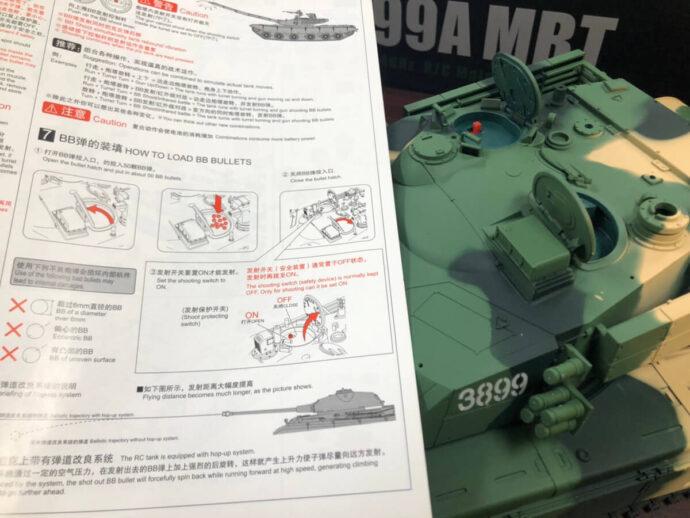 ラジコン戦車 ヘンロン ZTZ 99 MBT BB弾挿入口